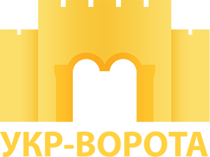 УКР-ВОРОТА
